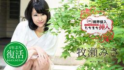 030720-001 Misa Makise | 牧瀬みさ