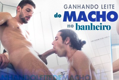 Diogo & Nico Bach – Bareback