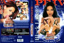 Private Black Label 32: The Devil Deep Inside (2003)