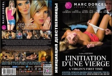 A Virgins First Time / L'Initiation D'Une Vierge – Full Movie (2014)