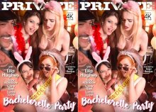 Private Gold 208: Bachelorette Party (2017)
