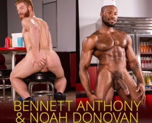 Drive Thru – Noah Donovan, Bennett Anthony (2017)