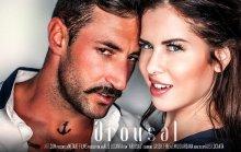 Arousal – Cassie Fire, Emilio Ardana (SexArt / 2017)
