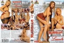 Russian Institute: Lesson 6 – Full Movie (2006)