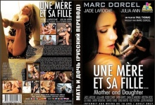 Mother and Daughter / Une Mere Et Sa Fille – Full Movie (2010)