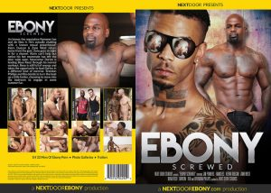 Ebony Screwed | Full Movie