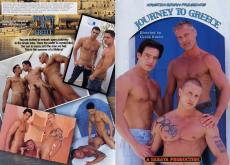 Journey To Greece – Full Movie (LucasKazan / 2004)