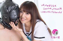 Caribbeancom 090117-491 Hitomi Shibuya 令嬢と召使
