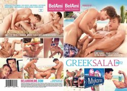 Greek Salad Part 2 – Full Movie (2017)