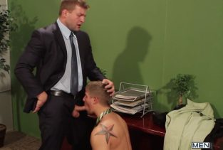 The CEO's Office – Colby Jansen & Logan Vaughn (2015)