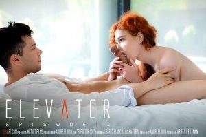Elevator Part 4 | Gisha Forza, Alberto Blanco