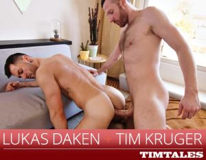 Tim Kruger fucks Lukas Daken | 2018